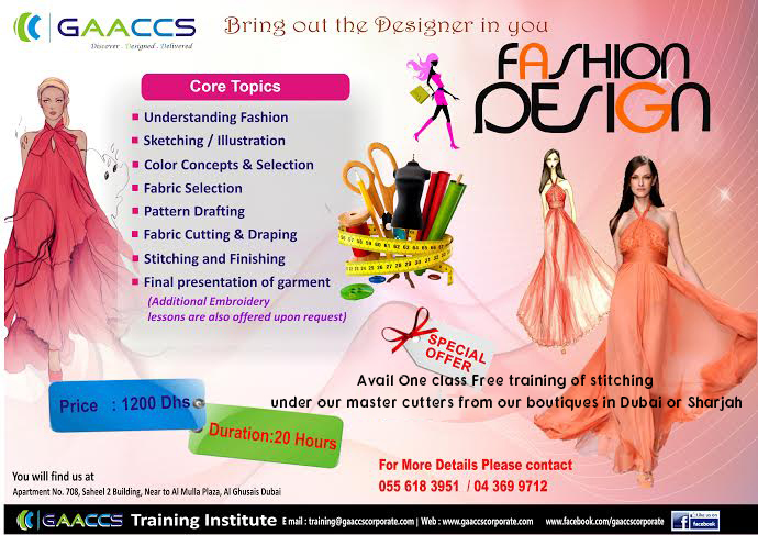 Beauty Fashion Job Training: What Subjects To Choose In Fashion Designing